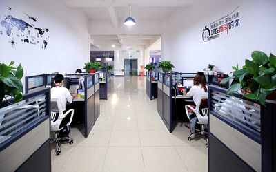 JAMMA AMUSEMENT TECHNOLOGY CO., LTD